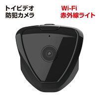 超小型カメラ防犯カメラベビーモニター赤外線ペットカメラトイカメラスパイカメラ超軽量20gWIFIAPスマホ接続1080pリモート監視ワイヤレス録画ナイトビジョン動体検知マグネットスタンドマウンドSL035