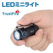 懐中電灯LED小型明るい脱着式クリップ軽量フラッシュライト高輝度USB充電式IPX8防水ハンディライトCREELED素子マグネット接続充電TrustFireMC1防犯防災多用途ミニライトGS-TFL03