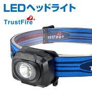 ヘッドライト LED ライト 角度調整 USB 充電 乾電池 兼用 懐中電灯 長時間 点灯 高輝度 点灯モード 軽量 コンパクト アウトドア 防犯 防災 多目的灯 ヘッド 装着 ウエアラブル 作業灯 ワーキング ランプ トラストファイヤー 正規品 Trust Fire GS-TFL02