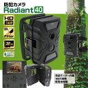 【訳あり特価】防犯カメラ 屋外 トレイルカメラ 防水 乾電池...