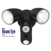 防犯カメラ 防水 WiFi スマホ IPカメラ クラウド 保存 センサーライト 赤外線 高画質 マイクロ SDカード 録画 動体検知 人感センサー センサーライト 屋外 工事不要 簡単設置 監視カメラ セキュリティー モニタリング Dive-y Beam Eye ダイビー ビームアイ GS-SLC01