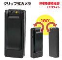 防犯カメラ 小型 カメラ クリップ HD1080P 高画質 ...