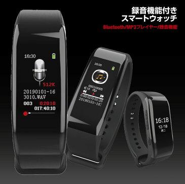 ボイスレコーダー 腕時計型 ICレコーダー 小型 リストバンド型 在宅勤務 テレワーク チャット 録音機 スマートウォッチ型 高音質 長時間 録音 音声 メモ 液晶モニター ブレスレット Bluetooth MP3プレーヤー 会議 商談 面談 ハラスメント 証拠 RS-UR-8222