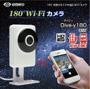 防犯カメラ 屋外 バレット 1080p AHD 248万画素 AV-SB1080P