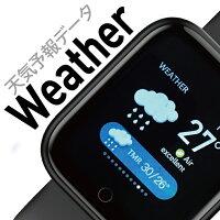 スマートウォッチ wear fit IOS Android iphone アンドロイド 日本語 防水 腕時計 スポーツ ランニング 活動量計 心拍数 心拍計 スマホ連動 血圧 酸素 血中酸素 運動 睡眠 歩数 音楽 音楽再生 iphone対応 android対応 消費カロリー ブレスレット バンド RS-SWS-9335