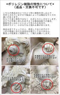フレアーエンジェルL★石膏製みたいな天使の置物