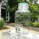 BEVERAGE SERVER IVY(ビバレッジサーバー アイヴィー3L) 保存容器 密閉 ふた付 ガラスポット ガラス瓶 キャニスター グラスジャー 【ダルトン DULTON】