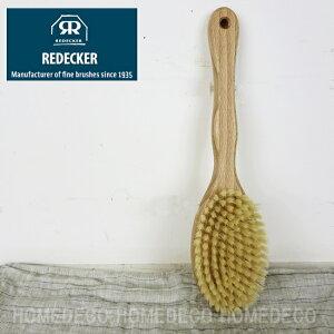 1935年創業ドイツ老舗ブラシメーカーの高級ハンドメイドシリーズです【REDECKER・レデッカー】...