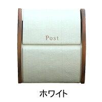 ディーズガーデン/ポスト/郵便受け/シフォン