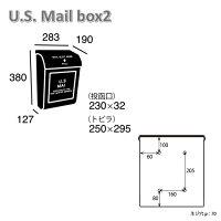 【ポイント10倍】【ポスト郵便受け】U.S.Mailbox2(ユーエスメールボックス2)TK-2078ARTWORKSTUDIO(アートワークスタジオ)