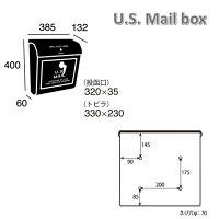 【ポスト/郵便受け】/ARTWORKSTUDIO(アートワークスタジオ)/U.S.Mailbox(ユーエスメールボックス)/【郵便ポスト/POST】