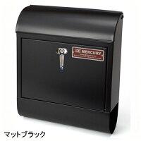 MURCURYHANDLEROCKMAILBOXマーキュリーハンドルロックメールボックス【POST郵便ポスト壁掛け式郵便郵便受けメールボックス】【NP後払いOK】