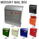 【送料無料】【ポスト 郵便受け】【ポイント10倍】 MURCURY マーキュリー(ユーエスメールボックス) No.C062 【POST 郵便ポスト 壁掛け…