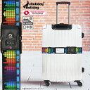 日本製 TSAロック搭載 スーツケースベルト イコライザー柄 【クリックポスト配送専用商品で送料無料】