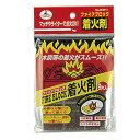 【メール便】 パール金属 M−6711ファイアブロック着火剤...