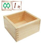 【送料無料】木製(檜)ます 一升【02P05Nov16】