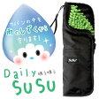 【ポスト投函送料無料】SUSU(スウスウ)傘ケース抗菌 折りたたみ傘用 ブラックグリーン【02P05Nov16】