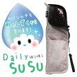 【ポスト投函送料無料】SUSU(スウスウ)傘ケース抗菌 折りたたみ傘用 ストライプブラック【02P05Nov16】