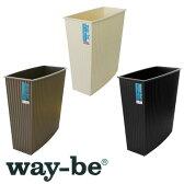 way-be ウェイビーWB12-127 12L【02P05Nov16】