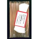【メール便】 箸勝 #153 吉野杉赤染バラ利久箸お客様用箸10