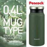 ピーコック保温保冷ステンレスボトルマグタイプ0.4LカーキKAMZ-40
