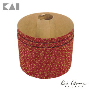 貝印 Kai House SELECTプレゼントに便利な紙製シフォンケーキ型17cm 3枚入 DL6138