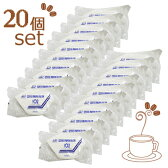 【在庫限り】【送料無料】コーヒーフィルター 102酸素漂白コーヒーフィルター3〜5杯用 100枚入[20個セット]【02P05Nov16】