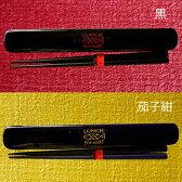 【ポスト投函送料無料】箸・箸箱セット18cm【【02P05Nov16】