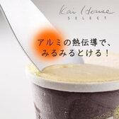 【ポスト投函対象商品】貝印 手の熱で溶かしてすくうアイスクリームスクープ DH-2056【02P05Nov16】