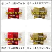 カリタ NKコーヒーフィルター100枚入【02P05Nov16】