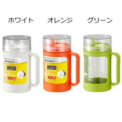 注ぎやすく、液だれしにくい調味料ポット!【Marathon10P05Sep12】液体用調味料ポットフォルマ...