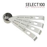 貝印 KAI SELECT100 計量スプーン DH-3006 セレクト100