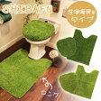 【送料無料】SHIBAFU 洗浄暖房用フタカバー+ロングトイレマットセット【02P05Nov16】