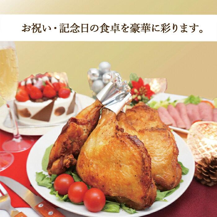 【送料無料】ふじむら骨付き鶏わかどり2本/おやどり2本セットビールに合う鶏もも肉鶏肉ご当地お取り寄せおつまみおかずそうざいチキンローストチキンチキンレッグパーティー