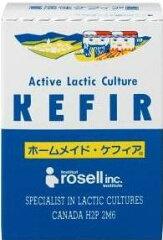 ケフィアといえばホームメイド・ケフィア 手作りケフィアのトップブランドです!!【酵母と乳酸...