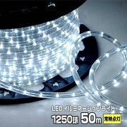 LEDイルミネーション高輝度ロープライト●AC100Vクリスマス照明デコレーション