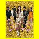 【エントリー利用でポイント最大3倍】BOSS DVD-BOX ドラマ(天海祐希, 竹野内豊)【送料無料】