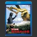 東宝特撮Blu-rayセレクション 第4弾 5巻セット【Blu-ray】【送料無料】【メール便不可】