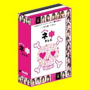 【エントリー&両方買い物で最大4倍】 AKB48 ネ申テレビ シーズン1.2.3セット 【DVD】【送料無...