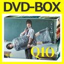 【エントリー利用でポイント2倍】【予約受付中】【3/18発売】Q10 DVD-BOX (VPBX-14921)【DVD】...