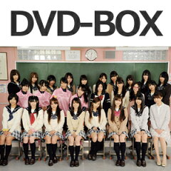 「桜からの手紙 ~AKB48それぞれの卒業物語~」通常版 DVD-BOX (VPBX-14932)【DVD】【送料無料】