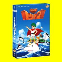 海のトリトン コンプリートBOX [DVD]【送料無料】【smtb-TK】