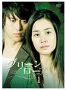 【韓国ドラマ】【全てコミコミ価格!!】avex(エイベックス)グリーンローズ DVD BOX 1
