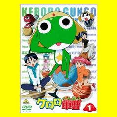 ケロロ軍曹 1st DVDセット(全13枚組)【送料無料】【メール便不可】