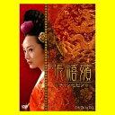 張禧嬪[チャン・ヒビン] DVD-BOX 全10巻[韓国ドラマ]【送料無料】