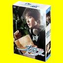 オンエアー DVD-BOX 1&2セット【送料無料】