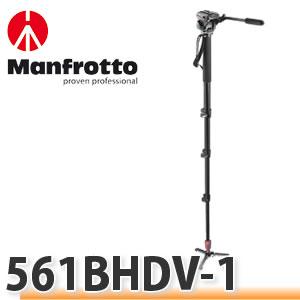 マンフロット 561BHDV-1 フルード ビデオ一脚