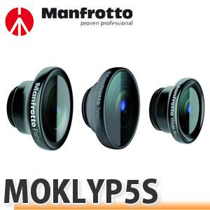 マンフロット MOKLYP5S iPhone用レンズ3枚セット (KLYP+バンパー専用) 【メール便不可】