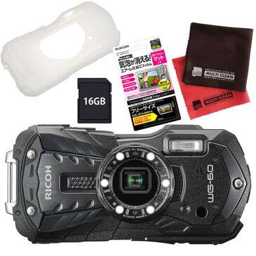 【SD16GB&シリコンジャケットセット】 リコー RICOH WG-60 ブラック 防水・防塵・耐衝撃・防寒 デジタルカメラ