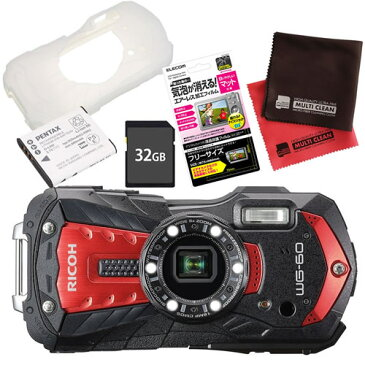 【SD32GB&ジャケット&予備バッテリーセット】 リコー RICOH WG-60 レッド 防水・防塵・耐衝撃・防寒 デジタルカメラ